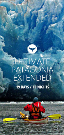 nav-chile-ultimate-patagonia-extended