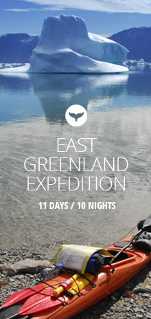 nav-greenland-east-expedition